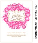 invitation with floral...   Shutterstock .eps vector #396951757