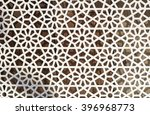 metal background with holes | Shutterstock . vector #396968773