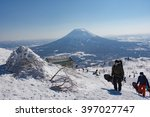 niseko  hokkaido japan   march... | Shutterstock . vector #397027747