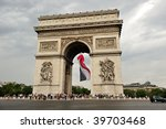 beautiful  view of the arc de... | Shutterstock . vector #39703468