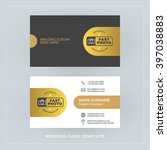 golden and black business card... | Shutterstock .eps vector #397038883