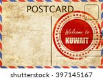 vintage postcard welcome to... | Shutterstock . vector #397145167