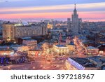 Roof View Of Taganskaya Square...