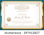 certificate or diploma template | Shutterstock .eps vector #397412827
