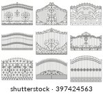 Forged Gates Set.  Decorative...