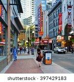 boston   august 19  washington... | Shutterstock . vector #397429183