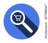 cart icon  cart icon vector ...