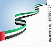 united arab emirates flag wavy... | Shutterstock .eps vector #397557427