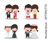 set cute cartoon wedding couple ... | Shutterstock .eps vector #397592773