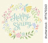 vector spring time background... | Shutterstock .eps vector #397670263