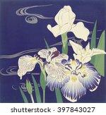 Irises  By Tsukioka Kogyo  C....