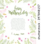 vector hand drawn mothers day...   Shutterstock .eps vector #397848157