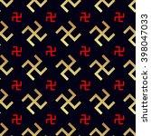 swastika seamless pattern.... | Shutterstock .eps vector #398047033