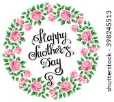 mothers day card with roses and ... | Shutterstock .eps vector #398245513