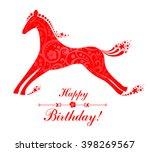 happy birthday card. red horse. ... | Shutterstock .eps vector #398269567