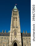 Small photo of Parliament of Canada, Ottawa