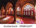 nasir mosque  september 24 ... | Shutterstock . vector #398841697