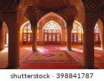 nasir mosque  september 24 ... | Shutterstock . vector #398841787