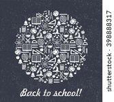 school logo. school icons set....   Shutterstock .eps vector #398888317