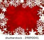 red christmas frame | Shutterstock . vector #39890041