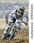 maximillian nagl team rockstar... | Shutterstock . vector #398924203