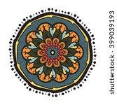 hand drawn mandala in arabic ... | Shutterstock .eps vector #399039193