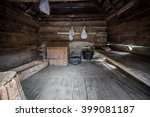 One Room Shack. Interior Of A...