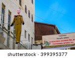 jerusalem  israel   february 25 ... | Shutterstock . vector #399395377