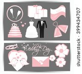 wedding set | Shutterstock .eps vector #399434707