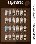 set of coffee types menu | Shutterstock . vector #399444973
