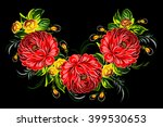 garland of red roses and... | Shutterstock .eps vector #399530653