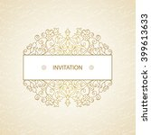 vector decorative frame.... | Shutterstock .eps vector #399613633