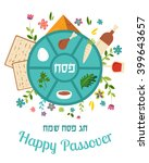 passover seder plate with ... | Shutterstock .eps vector #399643657