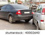car collision | Shutterstock . vector #40002640