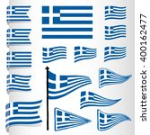 Vector Greek Flag Set