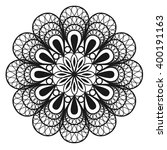 mandala. vintage decorative... | Shutterstock .eps vector #400191163