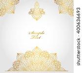 arabic mandala pattern... | Shutterstock .eps vector #400636693