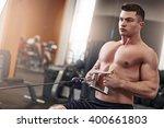 muscular body building men... | Shutterstock . vector #400661803