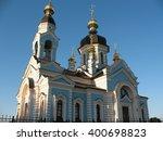 orthodox church   Shutterstock . vector #400698823
