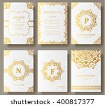 Set of Luxury Gold artistic pages with logo brochure template. Vintage art identity, floral, magazine. Traditional, Islam, arabic, indian. Decorative retro greeting card or invitation design | Shutterstock vector #400817377