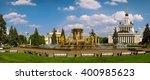 Постер, плакат: Moscow panorama Russia Main