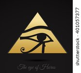 horus eye icon on black...