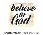 believe in god inspirational... | Shutterstock .eps vector #401140213