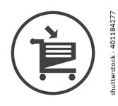 shopping cart icon vector.