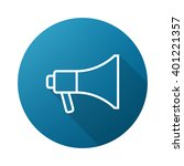 megaphone outline icon white on ...