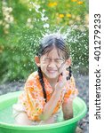 cute girl in national dress... | Shutterstock . vector #401279233