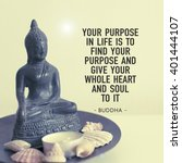 Small photo of Inspirational quote / Your purpose in life is to find your purpose and give your whole heart and soul to it