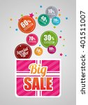 commercial labels design  | Shutterstock .eps vector #401511007