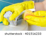 cleaning   cleaning bathroom... | Shutterstock . vector #401516233