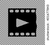 cinema icon cin  ma art web www ...